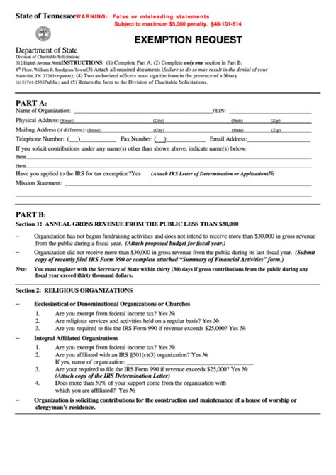 Form Ss-6042 - Exemption Request - State Of Tennessee