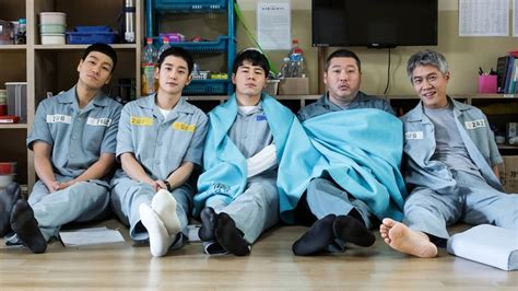 Prison Playbook (TV Series 2017-2018) — The Movie Database